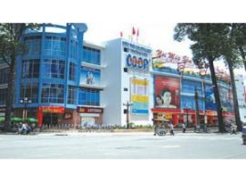 CO.OP MART LY THUONG KIET